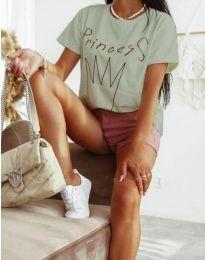 Тениска с атрактивен принт в цвят мента - код 11998